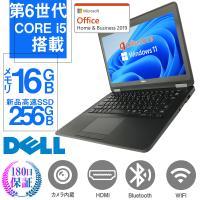 ノートパソコン 中古パソコン Microsoft Office 2016 東芝B553 第三世代Corei5 Win10 新品SSD480GB メモリ8GB  無線 15型 SDポート搭載 内蔵DVDマルチ USB3.0