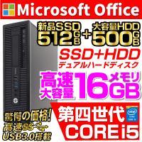 デスクトップパソコン 中古パソコン Microsoftoffice2019 Win10 次世代Corei5 メモリ8GB 新品SSD256GB Blu-ray Disc 23型 フルHD USB3.0 一体型 富士通K553