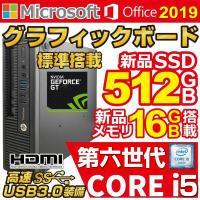 デスクトップパソコン 中古パソコン 第四世代Corei7 3.4GHz MicrosoftOffice2019 Windows10 新品SSD512GB 16GBメモリ グラフィックボード搭載 USB3.0 HP600G1