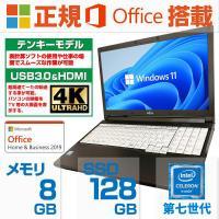 中古ノートパソコン タブレット MS Office搭載 Win10 Trail世代Atom x5 大容量64GB タッチパネル HDM..