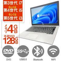 ノートパソコン 中古パソコン Microsoft Office2019 Windows11 第6世代Core i5 メモリ8GB SSD256GB 1..