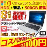 メーカー:パソコン 中古PC NEC VB-F  LCD:12型ワイド 液晶   CPU:三世代Co...