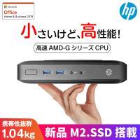 90日保証 当日出荷 できるだけその日のうちに。全品クリーニング済み  LCD:なし  CPU:次世...