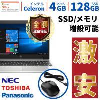 メーカー:パソコン 中古PC 東芝B553J  LCD:15型ワイド 液晶   CPU:三世代Cor...