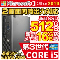 90日保証 当日出荷 できるだけその日のうちに。全品クリーニング済み  LCD:なし  CPU:新デ...