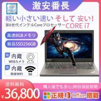 ノートパソコン 中古パソコン MicrosoftOffice2019搭載 Win10Pro 富士通 A561第二世代Corei5 SSD512GB メモリ8GB HDMI DVDROM 15型  テンキー付 アウトレット