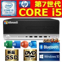 デスクトップパソコン  中古パソコン 第四世代Corei3 MicrosoftOffice2019 Windows10 新品SSD512GB 大容量8GBメモリ DVDマルチ HDMI USB3.0 DELL HP 等