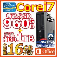 デスクトップパソコン 中古パソコン Windows10 MicrosoftOffice 新品SSD960GB 高速HDD1000GB メモリ16GB 第三世代Corei7 マルチ USB3.0 HP Compaq