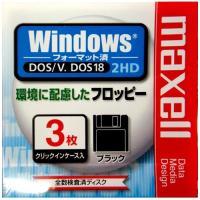 Maxell3.5型 2HDフロッピーディスク 3枚入り Windowsフォーマット用 MFHD18...