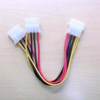 ケーブル 分岐 ATA 電源 ■新品部品 二股電源分岐ケーブル 型番:G-25 長さ:0.20m