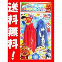 【セット内容】  ・2色セット(ブルー/レッド)  【サイズ】  ・直径約35cm  【素材】  ・...