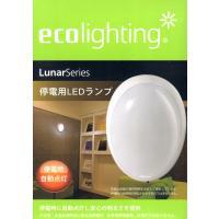 【商品内容】  ■六つの高効率白色LEDを採用。   一般の電球より省電力でサイズも小さく軽量です!...
