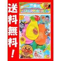 【セット内容】  ・5色セット(ブルー/ピンク/イエロー/オレンジ/グリーン)  【サイズ】  ・直...