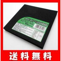 【製品仕様】 ・サイズ:100X100mm ・スタイル:厚み10mm ・ブランド名:和気産業 ・品目...