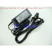 ★対応互換ACアダプター型番:★ ADP-65DB , ADP65DB , AK.065AP.013...