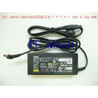 ★NEC 100%純正製 ADP87/ADP87B/PC-VP-WP133/OP-520-76431...