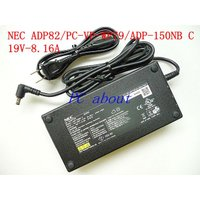 NEC ADP82/ADP-150NB C/PC-VP-WP79/OP-520-76417  ■IN...