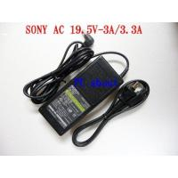 ★SONY ノートPC VAIOシリーズ VGP-AC19V39/VGP-AC19V48 対応互換A...