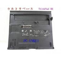 ★lenovo レノボ IBM ThinkPad X6 シリーズ  ウルトラベース/UltraBas...