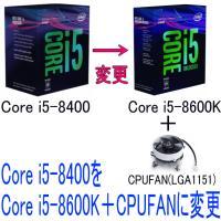Intel Core i5-8600K 3.60GHz-Turbo時:4.30GHz//L3:9MB...