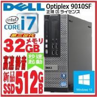 デスクトップパソコン ●CPU:Core i7-3770(3.4GHz) ●メモリ:爆速16GB ●...