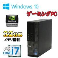 デスクトップパソコン ●CPU:Core i7-3770(3.4GHz) ●メモリ:32GB ●HD...