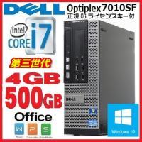 中古パソコン ●CPU:Core i7-3770(3.4GHz) ●メモリ:4GB ●HDD:500...