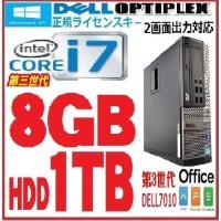 デスクトップパソコン ●CPU:Core i7-3770(3.4GHz) ●メモリ:8GB ●HDD...