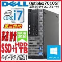 デスクトップパソコン ●CPU:Core i7-3770(3.4GHz) ●メモリ:4GB ●HDD...