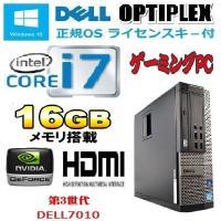 デスクトップパソコン ●CPU:新しい第3世代Core i7-3770(3.4GHz) ●メモリ:1...
