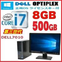 デスクトップパソコン ●CPU:新しい第3世代Core i7-3770(3.4GHz) ●メモリ:8...