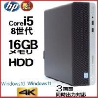 デスクトップパソコン ●CPU:Core i7 3770(3.4GHz) ●メモリ:8GB ●HDD...