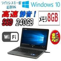 ノートパソコン ●Celeronプロセッサー B840(1.9GHz) ●メモリ:8GB ●HDD:...