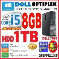 デスクトップパソコン ●CPU:新しい第3世代 Core i5 3470(3.2GHz) ●メモリ:...