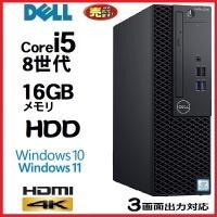 デスクトップパソコン ●CPU:Core i5 2400(3.1GHz) ●メモリ:大容量8GB ●...