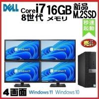 デスクトップパソコン ●CPU:Core i5 2400(3.1GHz) ●メモリ:8GB ●HDD...