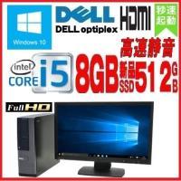 デスクトップパソコン ●CPU:Core i5 2400(3.1GHz) ●メモリ:4GB ●HDD...