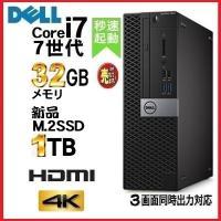 デスクトップパソコン ●CPU:新しい第3世代Core i5 3470(3.2GHz) ●メモリ:8...