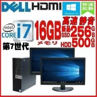 デスクトップパソコン ●CPU: Core i5 3470(3.2GHz) ●メモリ:4GB ●HD...