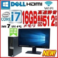 デスクトップパソコン ●CPU Core i5 3470(3.2GHz) ●メモリ 4GB ●HDD...