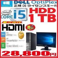 デスクトップパソコン DELL790SF ●CPU: Core i5 2400(3.1GHz) ●メ...