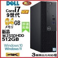 デスクトップパソコン ●CPU: Core i5 2400(3.1GHz) ●メモリ:8GB ●HD...