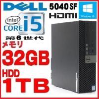 デスクトップパソコン DELL ●CPU: Core i5 2400(3.1GHz) ●メモリ:32...