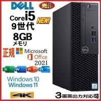 ●CPU:新しい第3世代 Intel Core i5 3470(3.2GHz) ●メモリ:8GB ●...