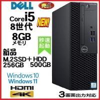 デスクトップパソコン ●CPU: Core i5 2400(3.1GHz) ●メモリ:大容量8GB ...