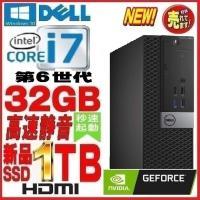 デスクトップパソコン ●CPU:Core i3 3220(3.3GHz) ●メモリ:2GB ●HDD...