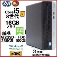 デスクトップパソコン ●CPU:Core i3 3220(3.3GHz) ●メモリ:8GB ●HDD...