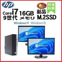 デスクトップパソコン ●CPU:Core i3 3220(3.3GHz) ●メモリ:4GB ●HDD...