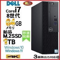 デスクトップ ●CPU:Core i3 3220(3.3GHz) ●メモリ:4GB ●HDD:250...