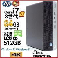 デスクトップパソコン ●CPU:Core i3 2100(3.1GHz) ●メモリ:8GB ●HDD...